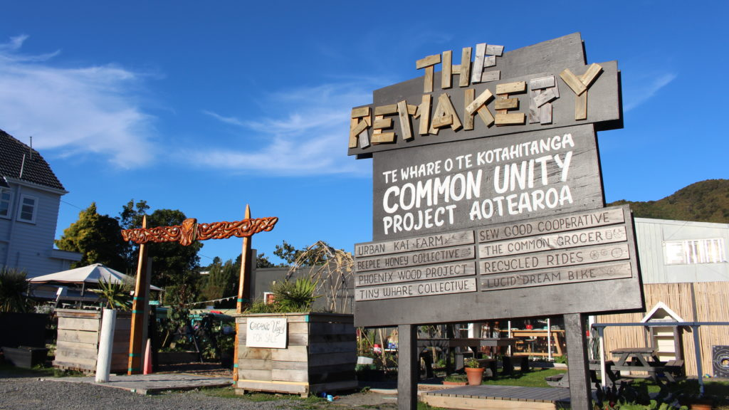 The Remakery sign and entrance